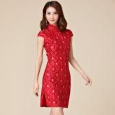 9882  喜庆红色旗袍短袖蕾丝酒宴新中国风大码唐装中款礼服